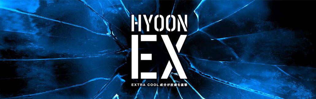 HYOON EX